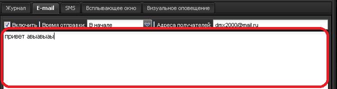 http://wiki.gps-tracker.com.ua/lib/exe/fetch.php?media=gpstracker:qqqqq.png