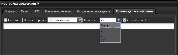 http://wiki.gps-tracker.com.ua/lib/exe/fetch.php?media=sendcmd.png