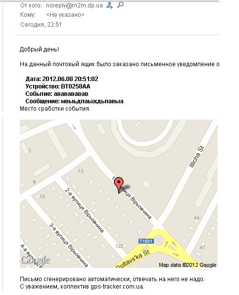 http://wiki.gps-tracker.com.ua/lib/exe/fetch.php?media=trololo.png